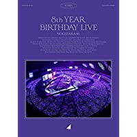 8th YEAR BIRTHDAY LIVE