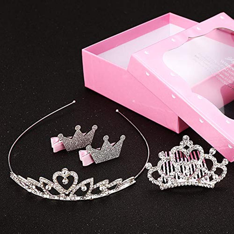 エレガントティアラ 子供 ヘアアクセサリー キラキラストーン クリップ ヘッドドレス 髪飾り 誕生日 結婚式 ヘッドアクセサリー ホワイト (ハート)