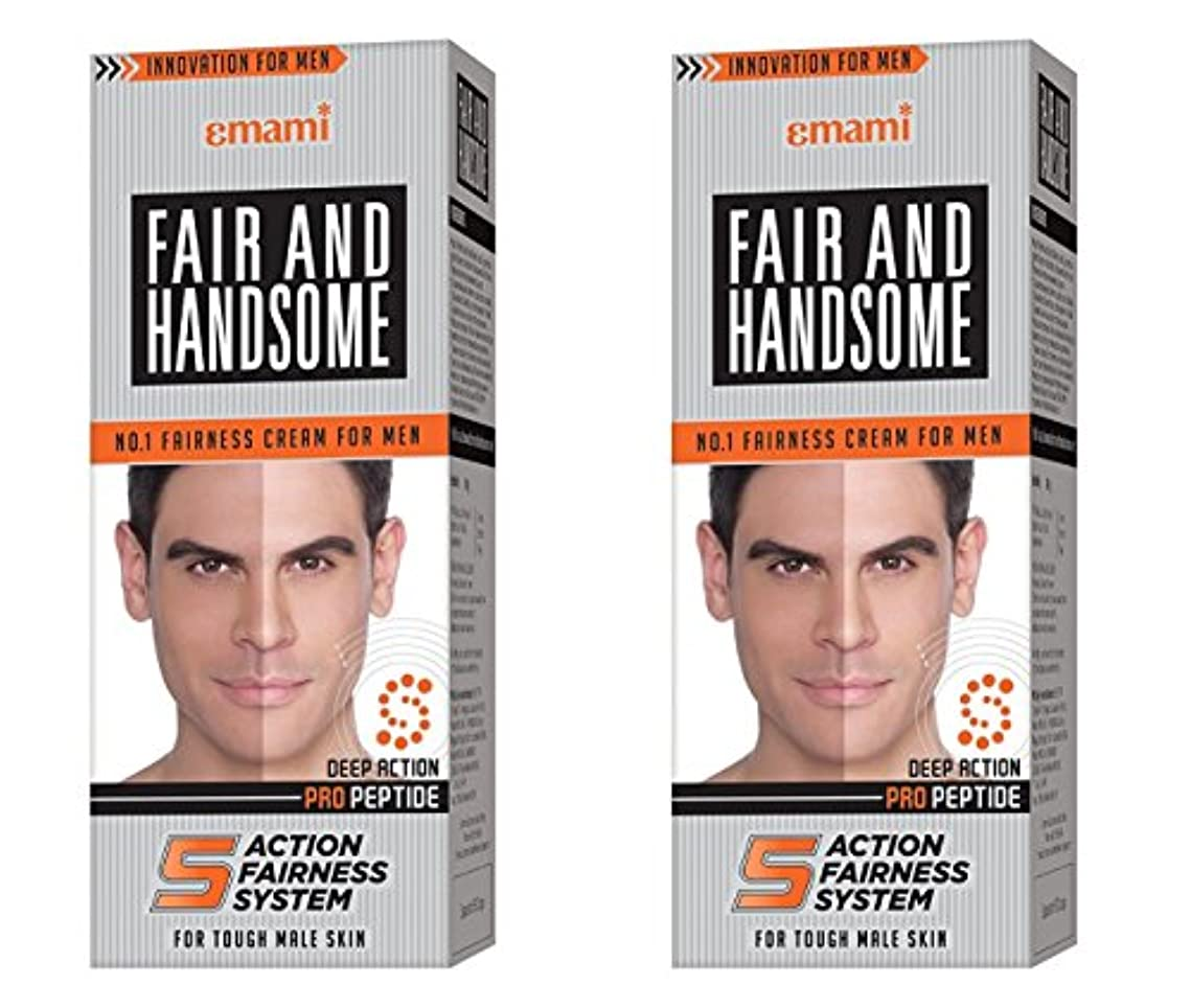 船形公然とマージンFair and Handsome Fairness Cream for Men, 60gm (Pack of 2)
