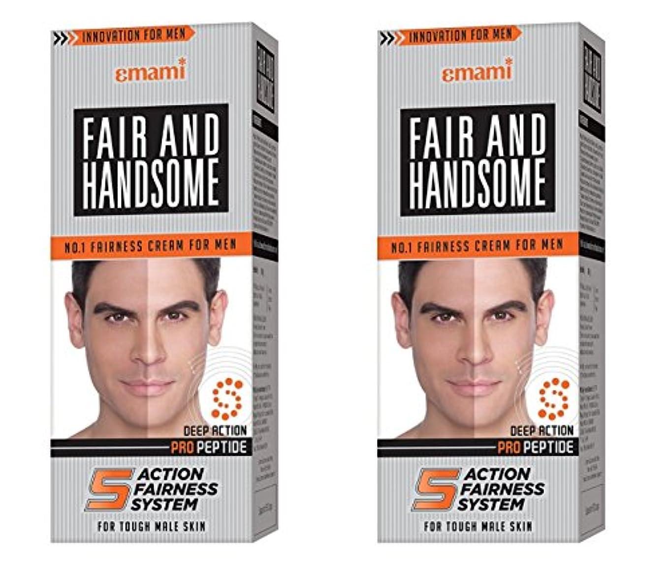 叱るヘルパーブラウンFair and Handsome Fairness Cream for Men, 60gm (Pack of 2)