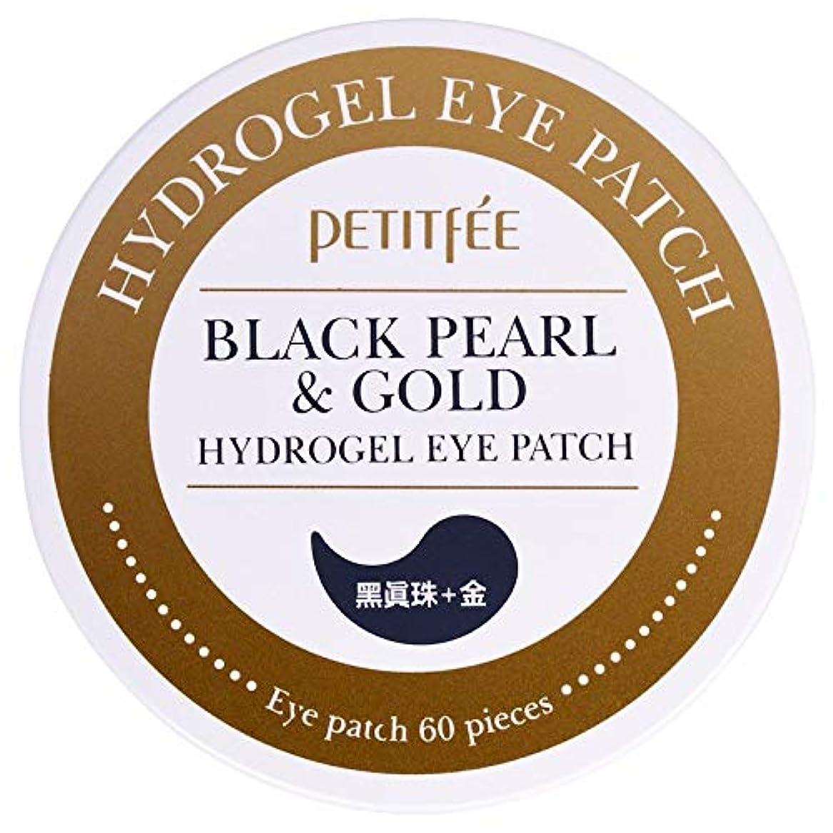 失礼汚れる数字*Petitfee* Blackpearl&gold Hydrogel Eyepatch. Eye Patch60ea -2 Packs