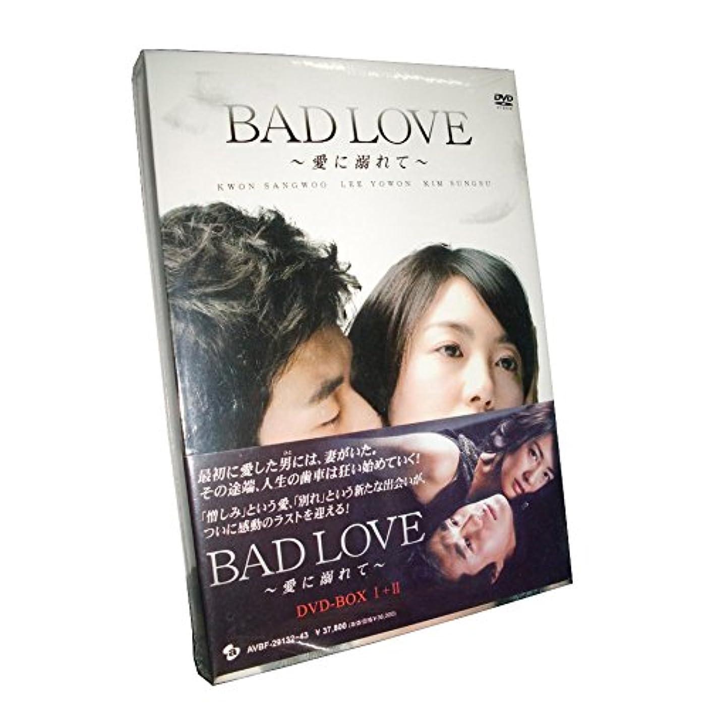 超音速ラウズ教会BAD LOVE~愛に溺れて~ BOX I+II 2009 主演: クォン?サンウ