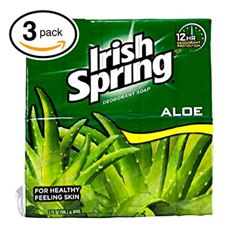 高尚な苦行未来Irish spring アイリッシュスプリング バーソープ アロエ 3個