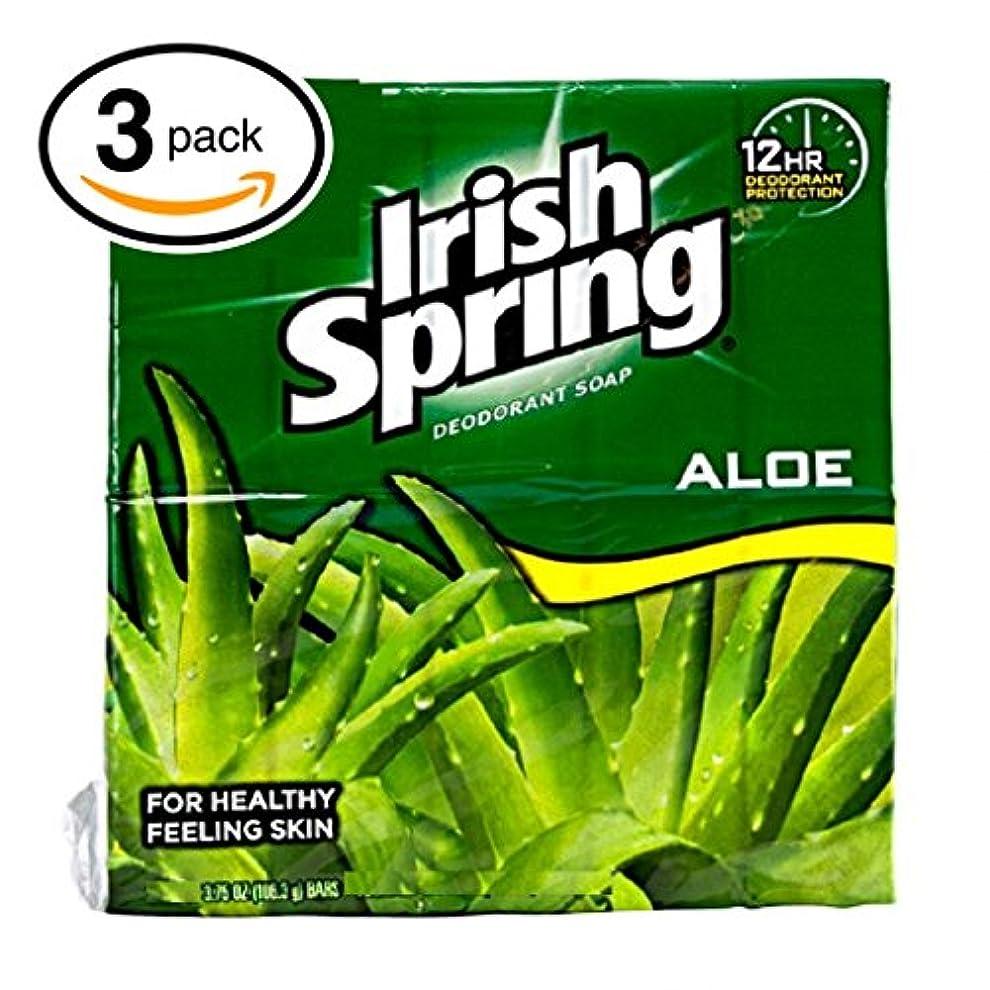 レイプ効果的統計Irish spring アイリッシュスプリング バーソープ アロエ 3個