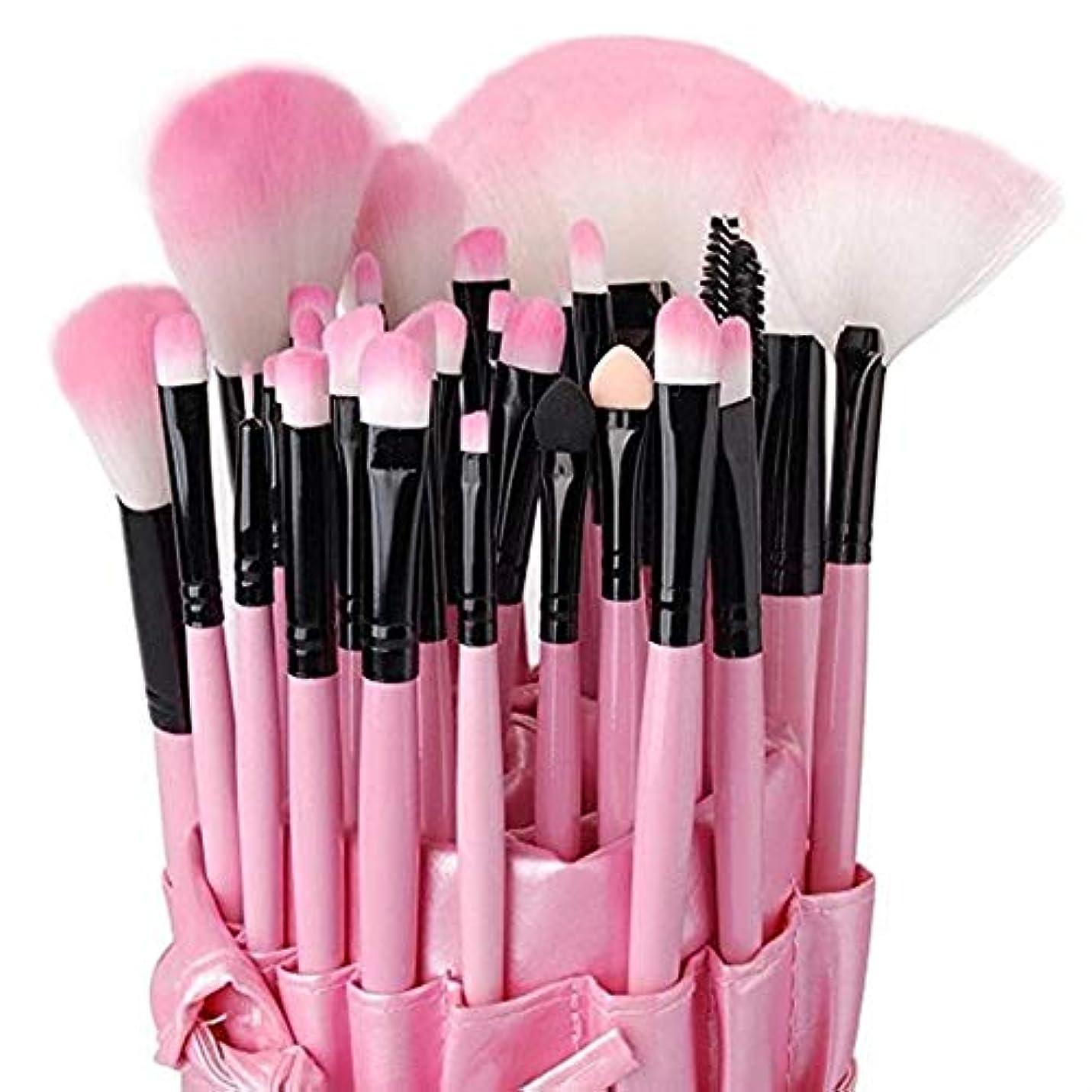 彫刻集団進むメイクアップブラシセット、32ピースプロフェッショナルプレミアム合成スーパーソフトブラシセット高級レザー効果に不可欠な化粧品セットスタイリッシュなピンク