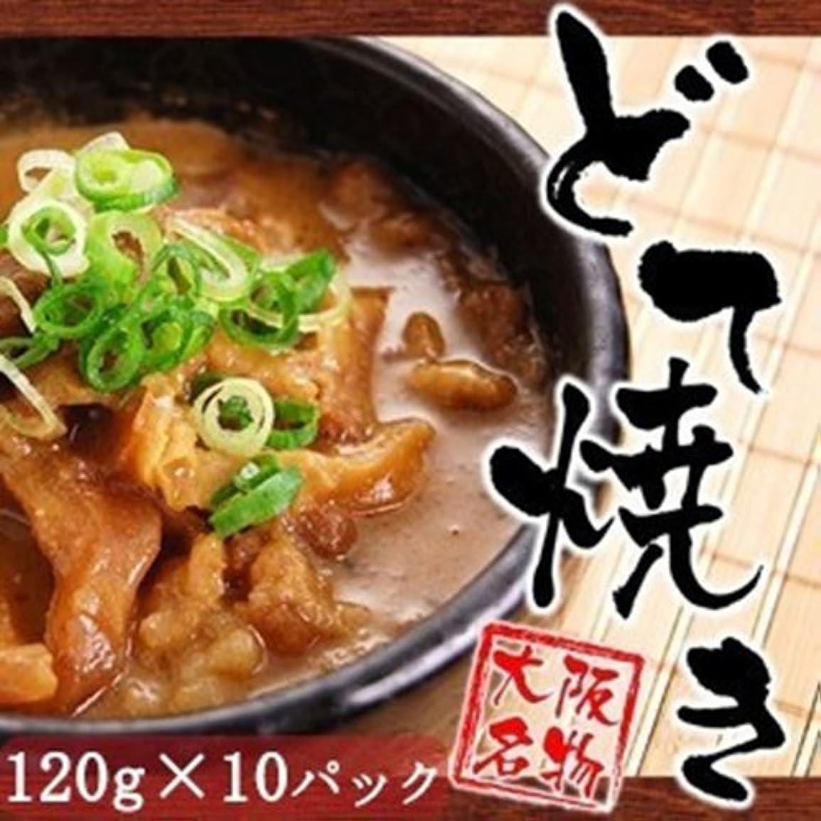 マインドにもかかわらずすごい大阪の味ゆうぜん 【無添加】大阪名物どて焼き120g×10