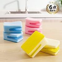 Beito キッチンスポンジ U字型 皿洗い コップ洗い 食器用 台所用スポンジ 抗菌タイプ (3色×2セット 6個入り)
