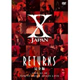 X JAPAN RETURNS 完全版 1993.12.30 [DVD]