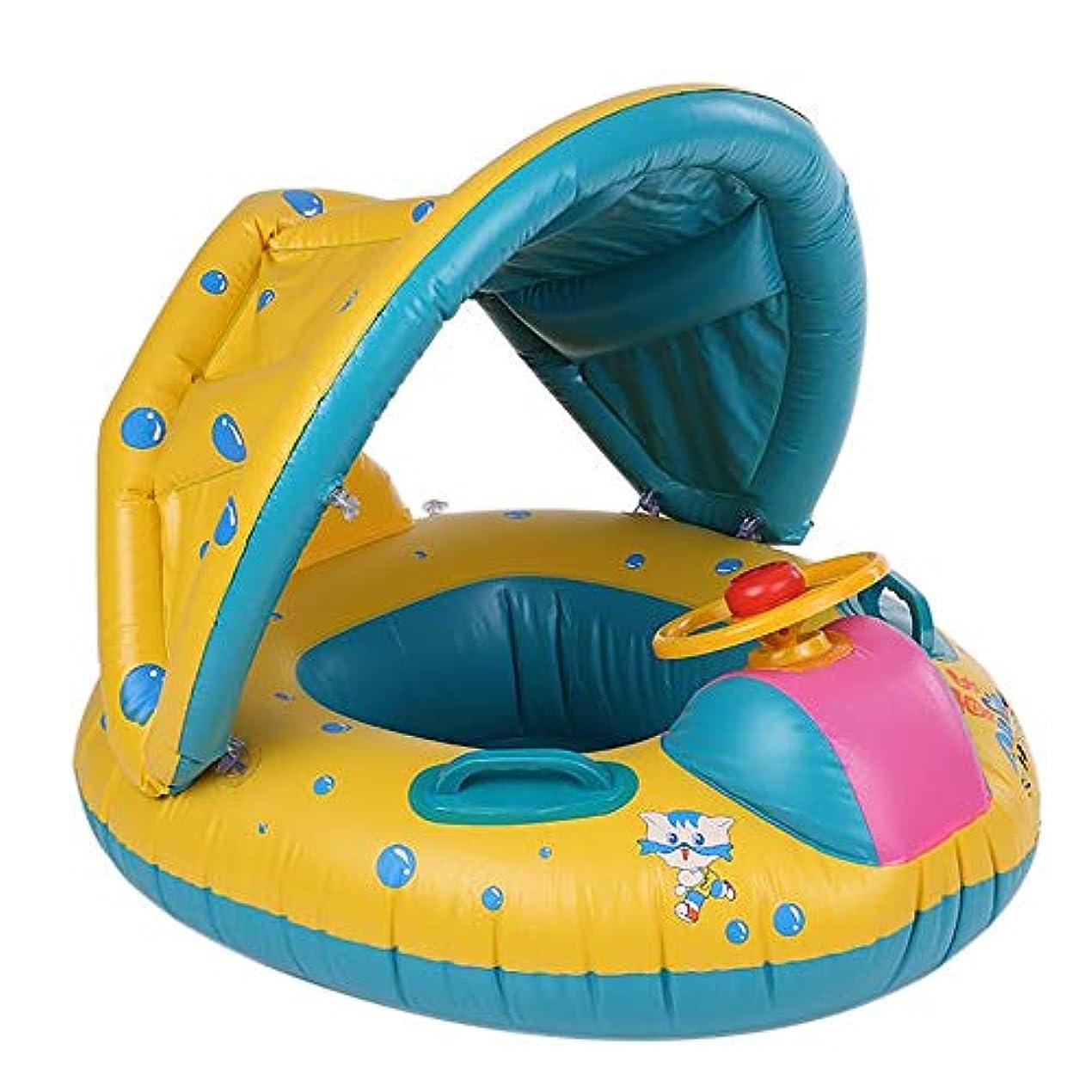ペルソナ祖父母を訪問異なるプールおもちゃ 浮き輪 強い浮力 可愛い 赤ちゃん 水泳 プール 浮き 輪 プールパーティー 室内 海 用 フロート 日焼け止め 海水浴 足入れ 空気入れ ベビー 浮輪 水泳補助具 海フロート