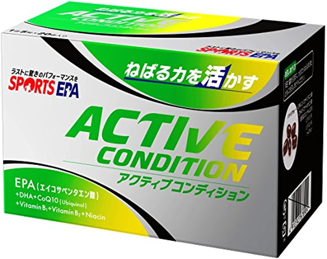 認証振り返るヒロインSPORTS EPA アクティブコンディション(分包) 5粒入り×20袋