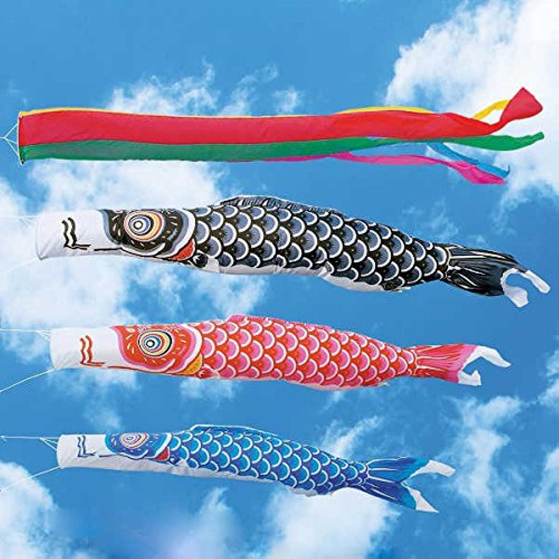 [キング印]鯉のぼり 庭園用[ポール別売り]大型鯉[3m鯉3匹]【ナイロン鯉】[五色吹流][日本の伝統文化][こいのぼり]