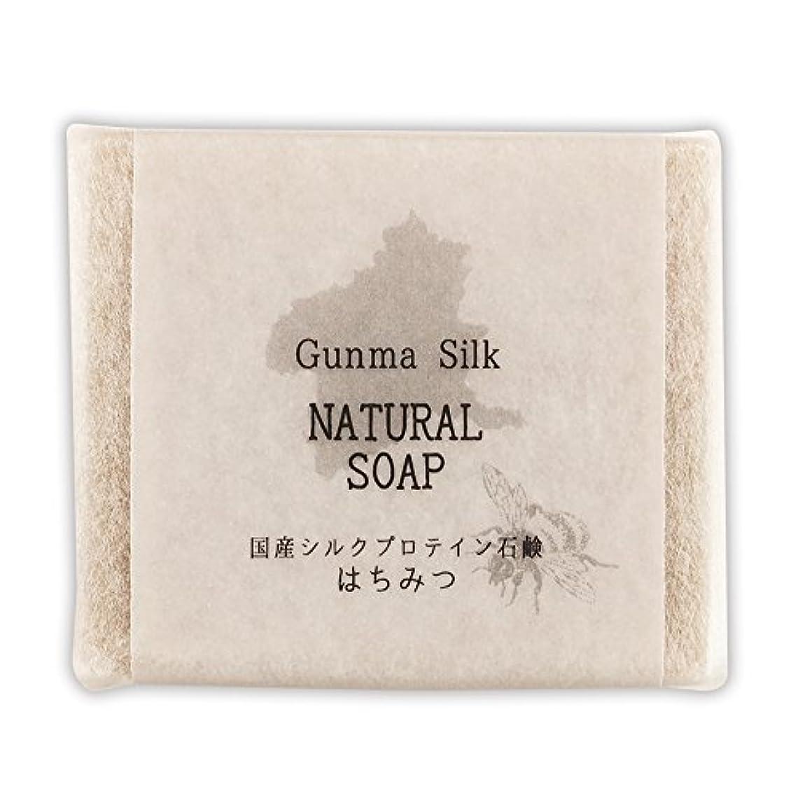 永続杭世紀BN 国産シルクプロテイン石鹸 はちみつ SKS-02 (1個)