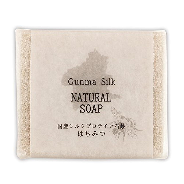 パイント切り刻む免疫するBN 国産シルクプロテイン石鹸 はちみつ SKS-02 (1個)