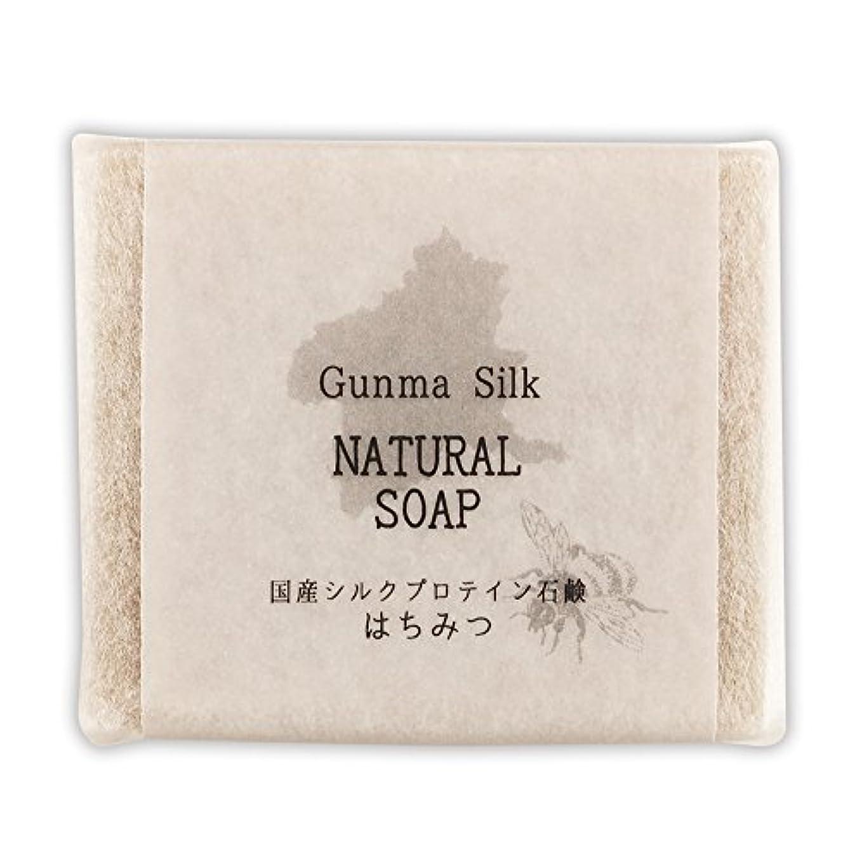 スパン論争親指BN 国産シルクプロテイン石鹸 はちみつ SKS-02 (1個)