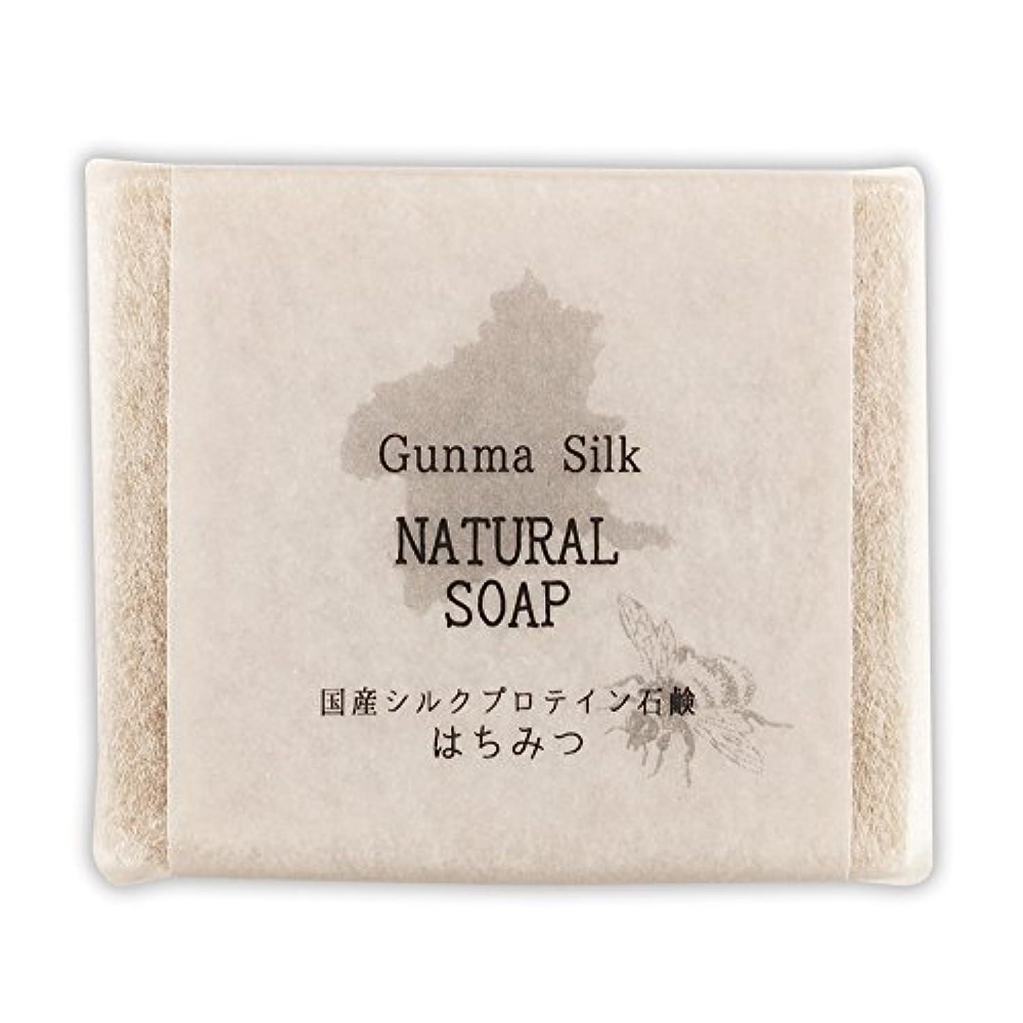 補助タイプ雑草BN 国産シルクプロテイン石鹸 はちみつ SKS-02 (1個)