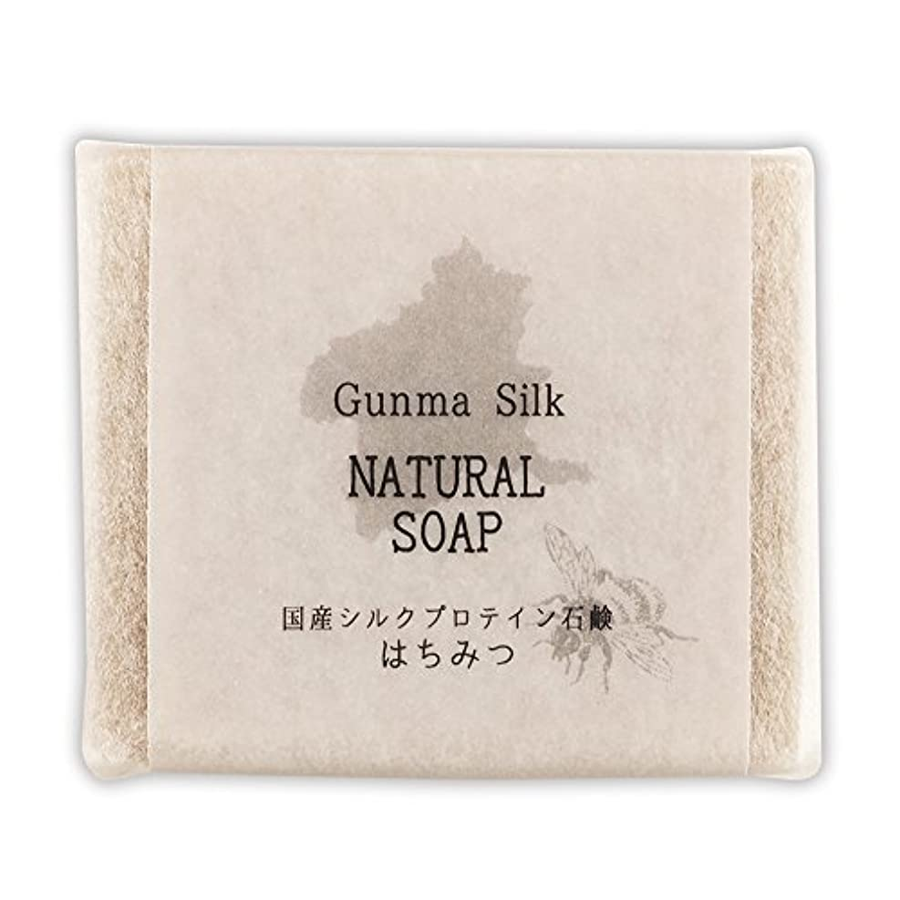 BN 国産シルクプロテイン石鹸 はちみつ SKS-02 (1個)