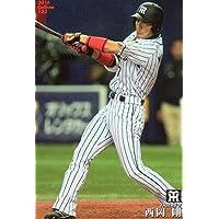2016カルビープロ野球カード第2弾■レギュラーカード■123/西岡剛/阪神