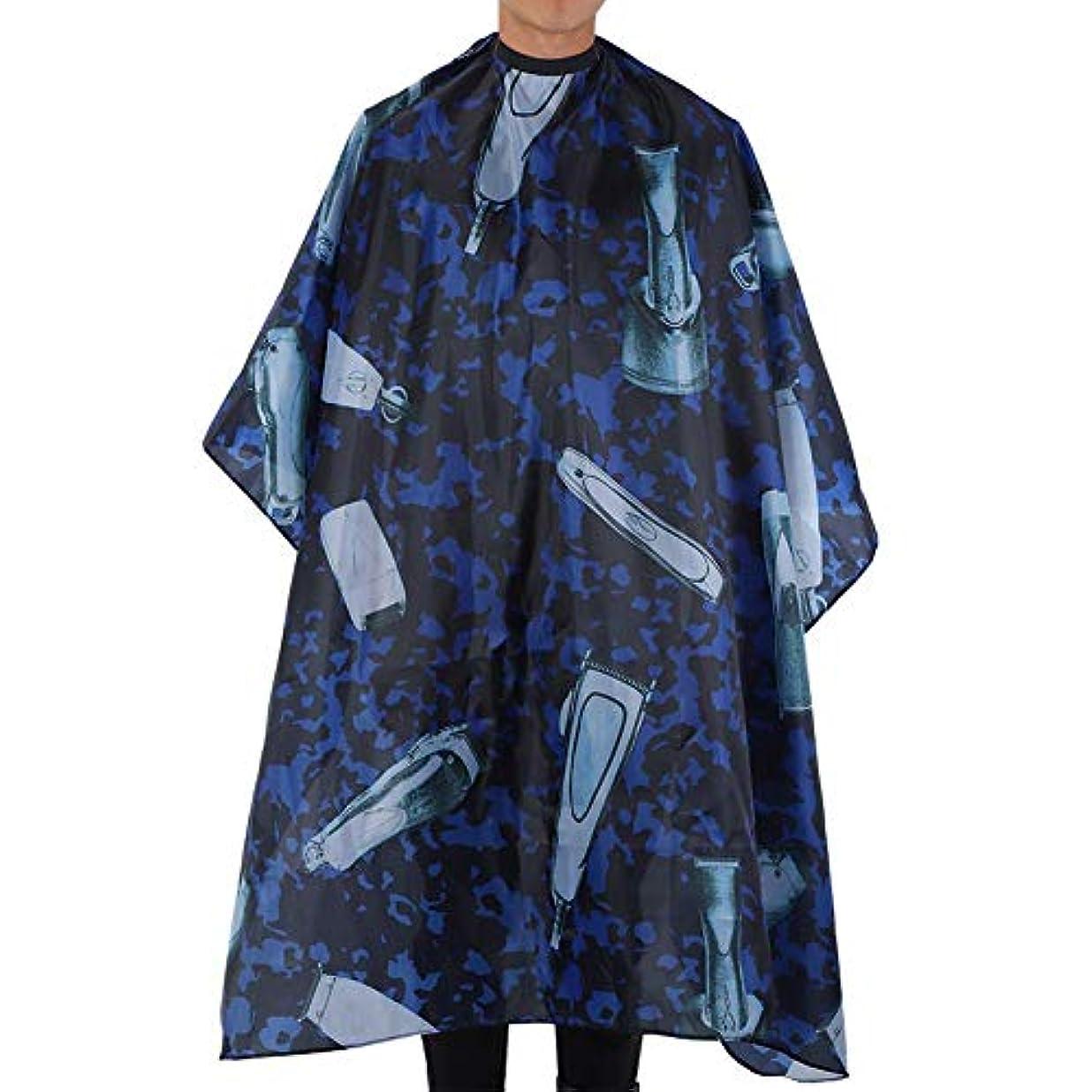 比較解放する低下プロのサロンケープ、理髪店(160 x 140 cm)の理髪エプロン髪カット染色ガウンケープ(青)