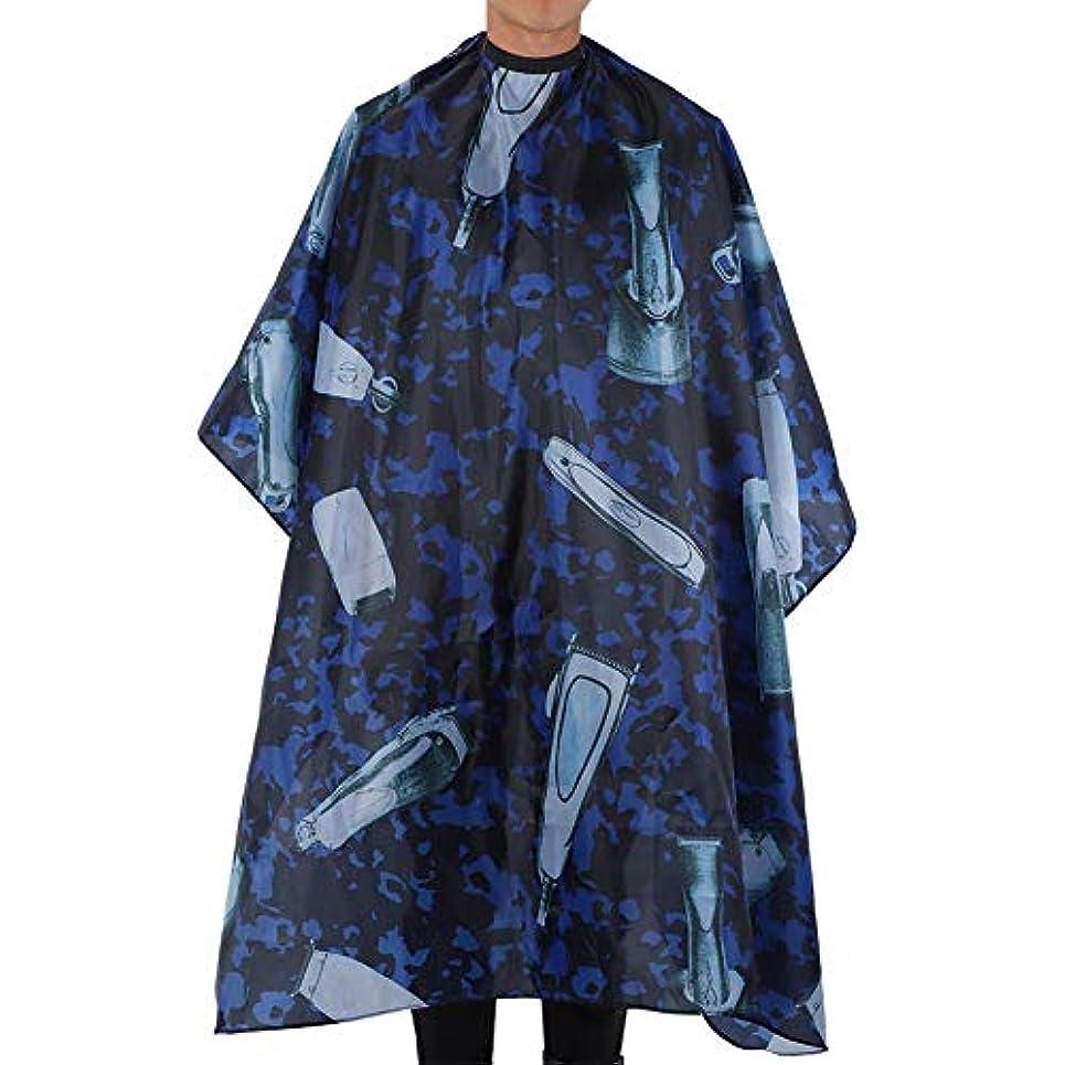 申し込む乳製品矩形プロのサロンケープ、理髪店(160 x 140 cm)の理髪エプロン髪カット染色ガウンケープ(青)