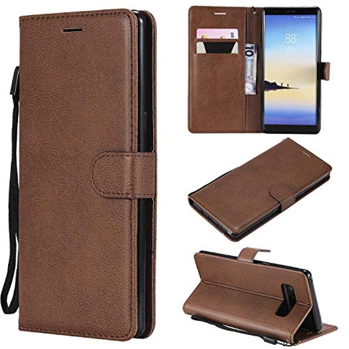 ひまわり器具レジGalaxy Note 8 ケース手帳型 OMATENTI レザー 革 薄型 手帳型カバー カード入れ スタンド機能 サムスン Galaxy Note 8 おしゃれ 手帳ケース (1-ブラウン)