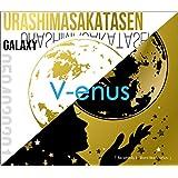 【Amazon.co.jp限定】V-enus[初回限定盤A](ボイスドラマCD「スペースシップ☆浦島坂田船」[スペシャルゲスト:梶裕貴]付き)