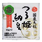 [冷蔵] 菅谷食品 国産大粒つる姫納豆 2P 50g×2