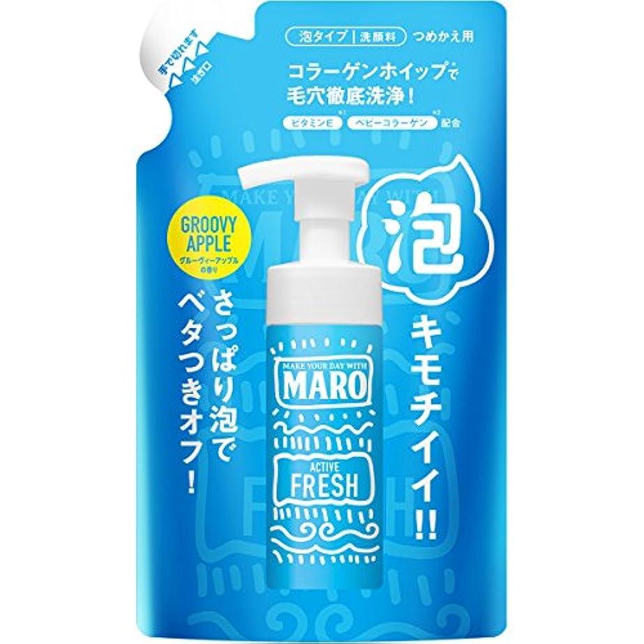 適応する聴覚入浴MARO グルーヴィー 泡洗顔 詰め替え アクティブフレッシュ 130ml