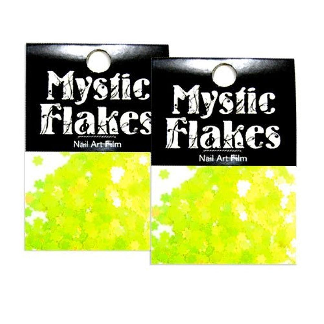 時系列いろいろ神話ミスティックフレース ネイル用ストーン ルミネイエロー フラワー 0.5g 2個セット