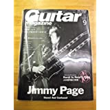 Guitar magazine (ギター・マガジン) 2003年 9月号