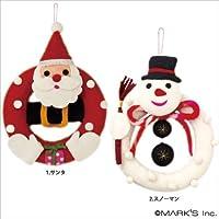 マークス 【2013Xmas(クリスマス)】フェルトクリスマスリース/モココ/スノーマン NP-LI17-B