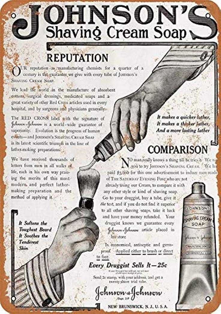 慣れる繰り返す因子なまけ者雑貨屋 Johnson's Shaving Cream Soap アンティーク風 デザインボード ブリキ看板 メタル (30×40cm)