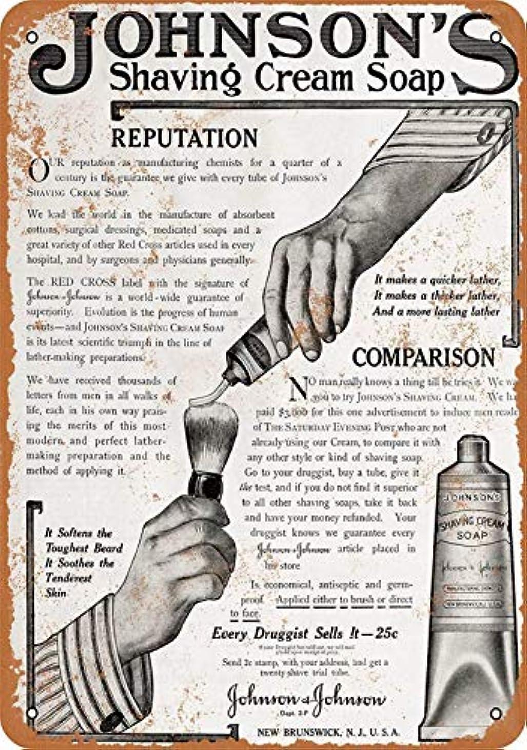 鬼ごっこ先見の明アクチュエータなまけ者雑貨屋 Johnson's Shaving Cream Soap アンティーク風 デザインボード ブリキ看板 メタル (30×40cm)