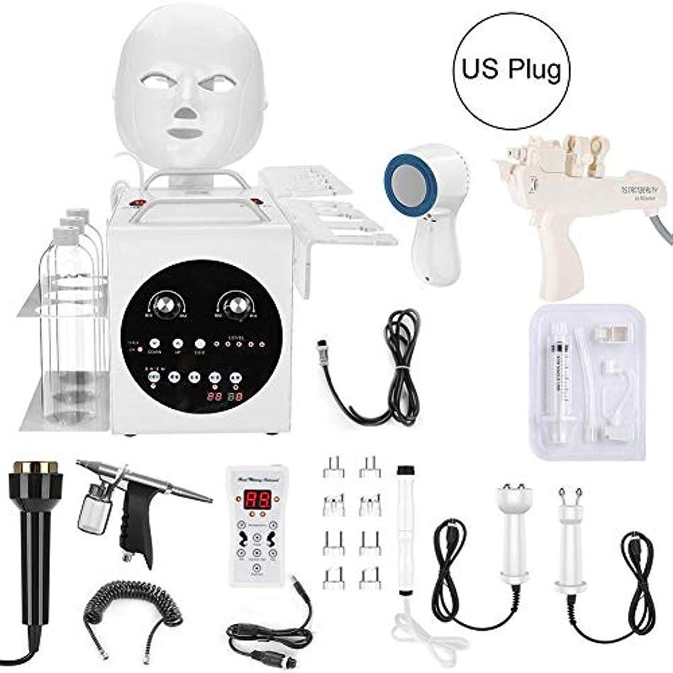 条件付き慰め消化器8-IN-1 Hydraクリーニングウォータージェット、小型バブルRFマシン、フェイシャルケア酸素機器(100-240V)