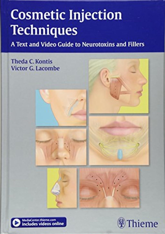 拮抗若い運命Cosmetic Injection Techniques: A Text and Video Guide to Neurotoxins and Fillers