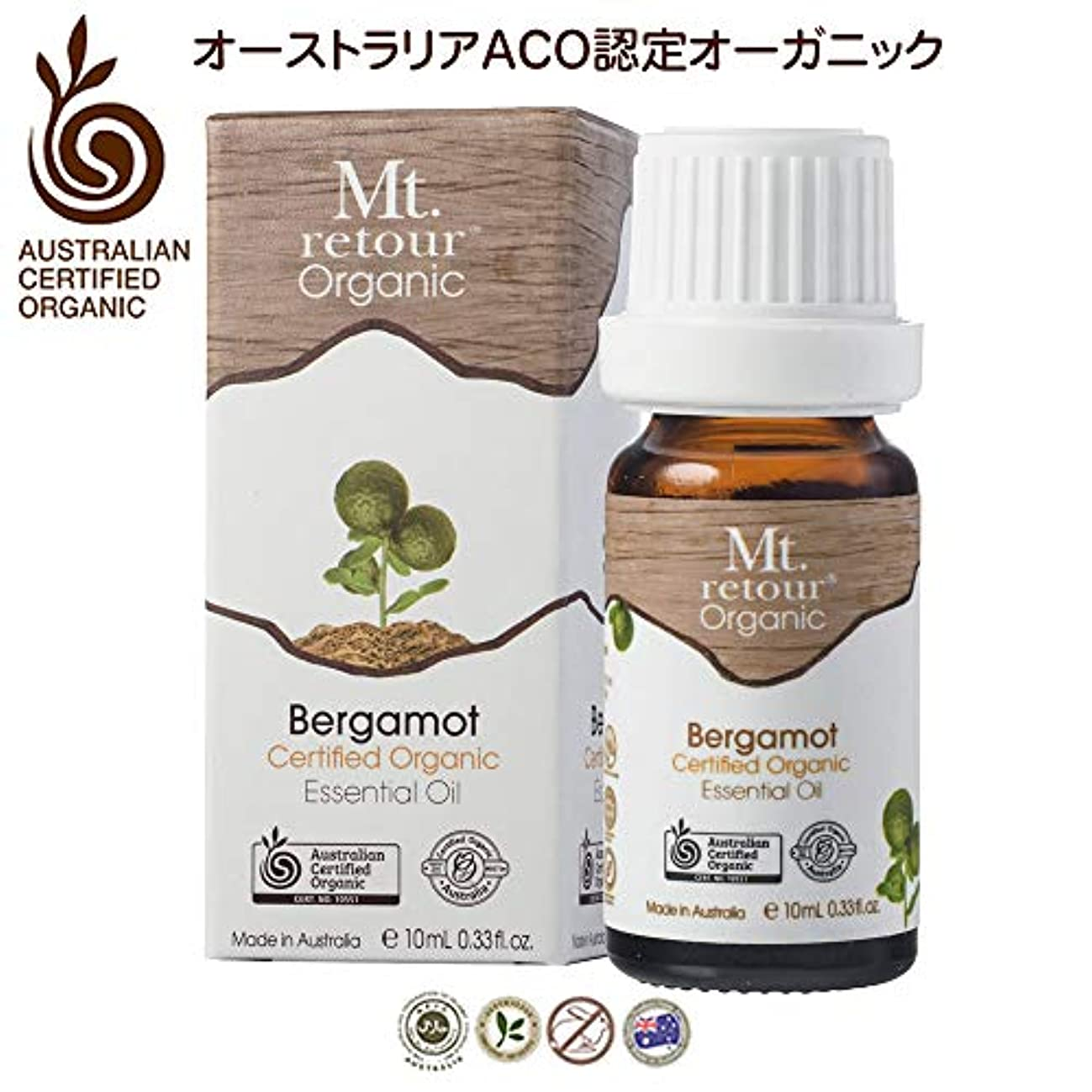 取得甘くする書誌Mt. retour ACO認定オーガニック ベルガモット 10ml エッセンシャルオイル(無農薬有機)アロマ