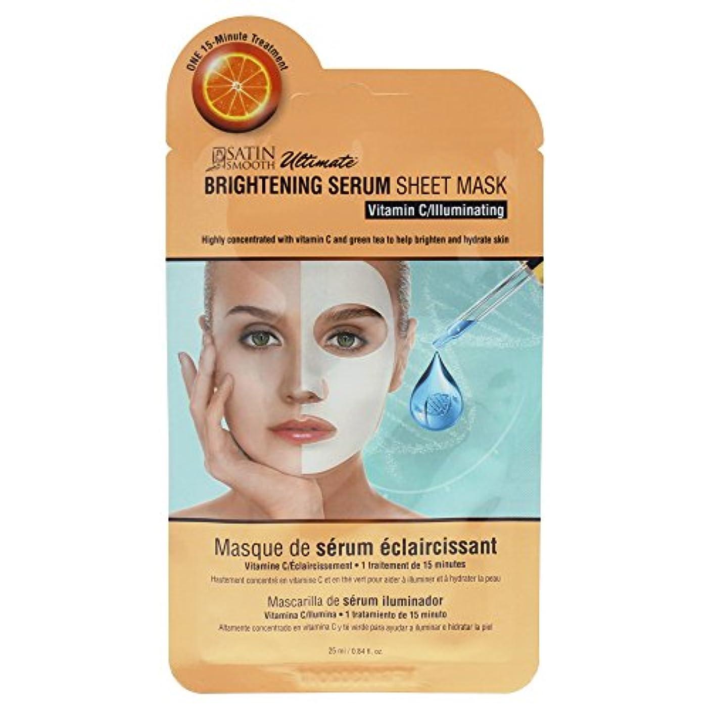 処理する銛全体Brightening Serum Sheet Mask
