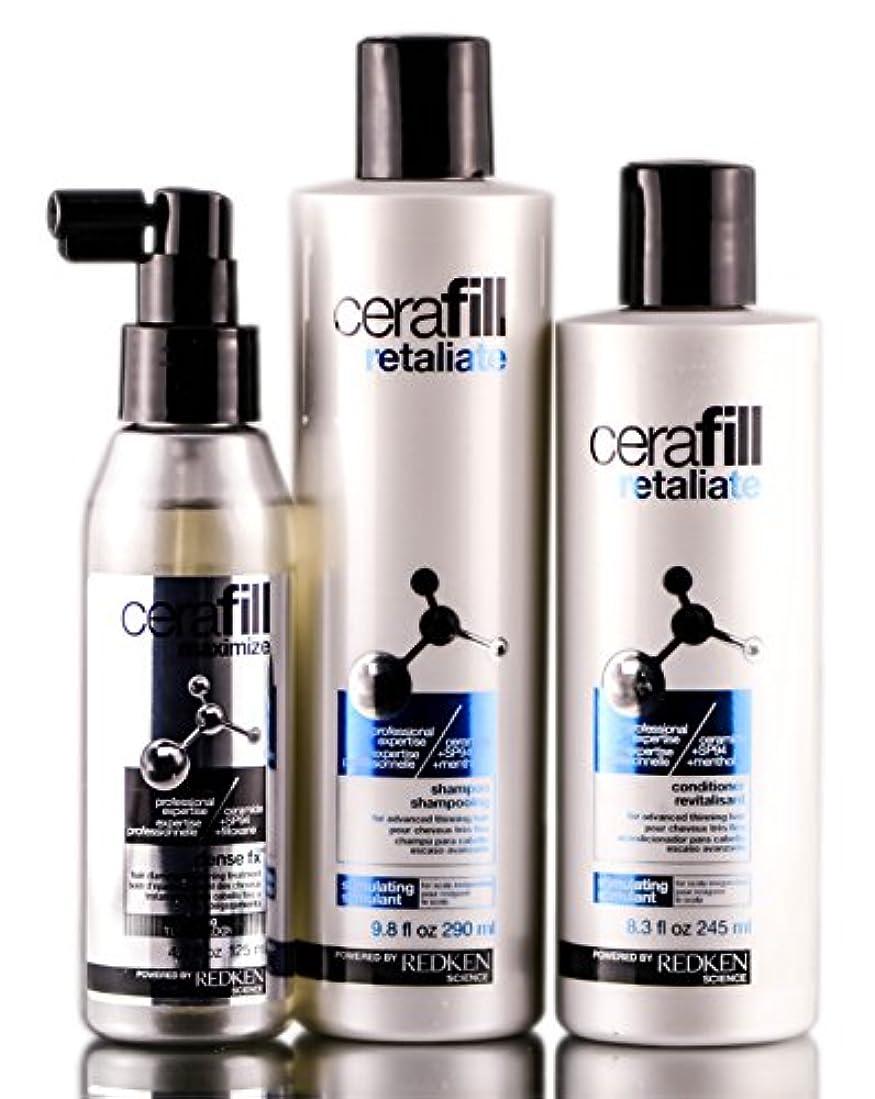 静脈可塑性酔うREDKEN レッドケンCerafillは、高度な薄毛のためのキットを報復します 4.2オンス