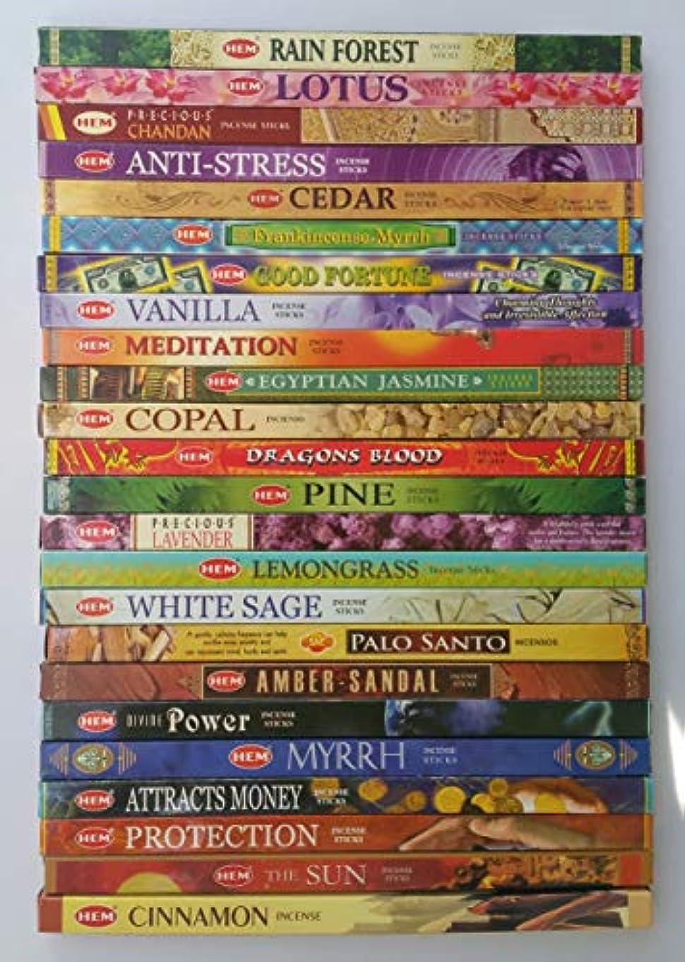カード巨大な死すべきThe Better Scents Hem お香 バラエティーサンプラー 24種類の香り 各8本 合計192本