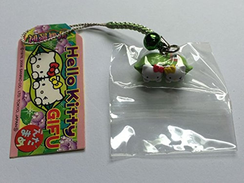 ハローキティ キティ ストラップ 根付 岐阜限定 えだまめ 枝豆 Hello Kitty サンリオ sanrio はっぴぃえんど