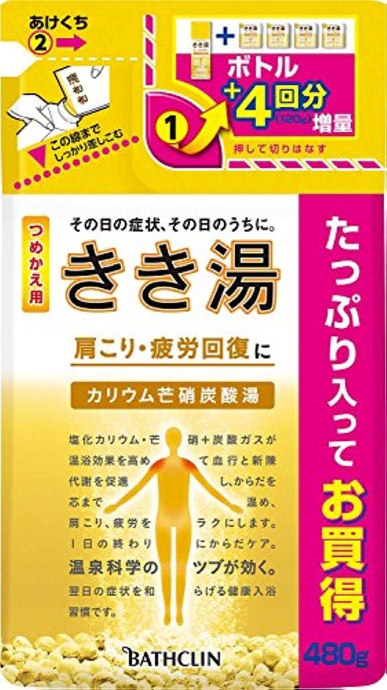 スケート傭兵ジェムきき湯 カリウム芒硝炭酸湯 つめかえ用480g 入浴剤 (医薬部外品)