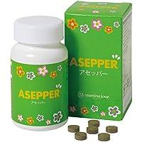 asepper(アセッパー)