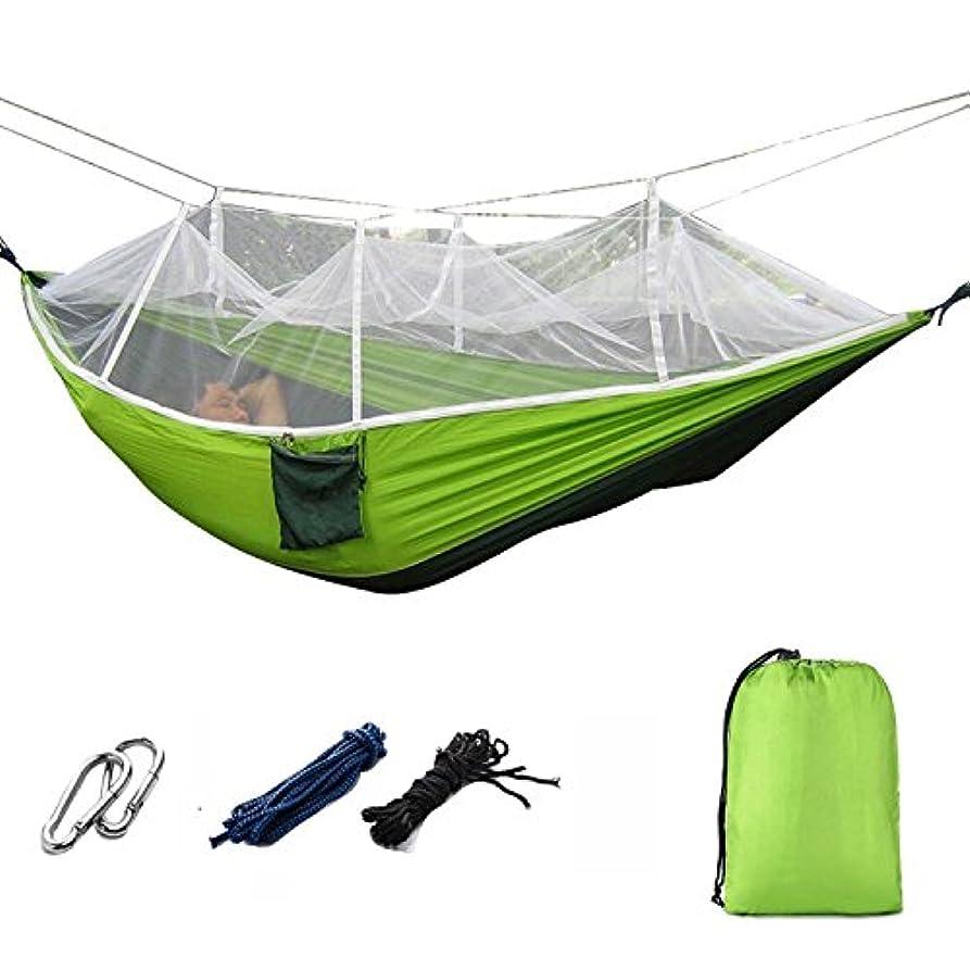 返還それに応じて苦情文句RaiFu ハンモック 蚊帳付き 高品質 屋外 キャンプ ポータブル 軽量幅広 超広い 2人用 モスキートネット ナイロン ハンモック 寝る スイングハンギング ベッド 公園 ピクニック 持ち運び簡単