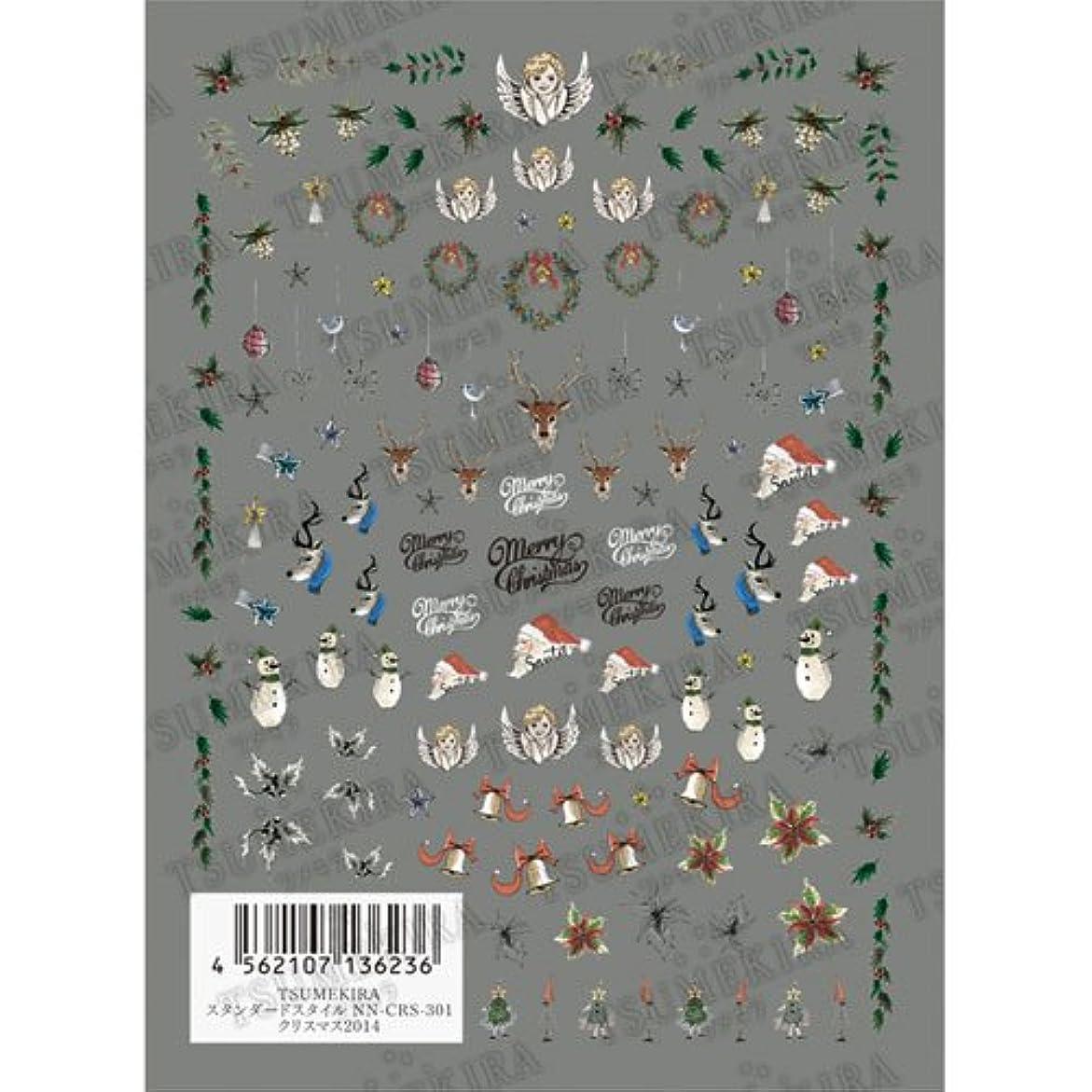 腹部オプショナル刻むツメキラ ネイル用シール クリスマス3  NN-CRS-301