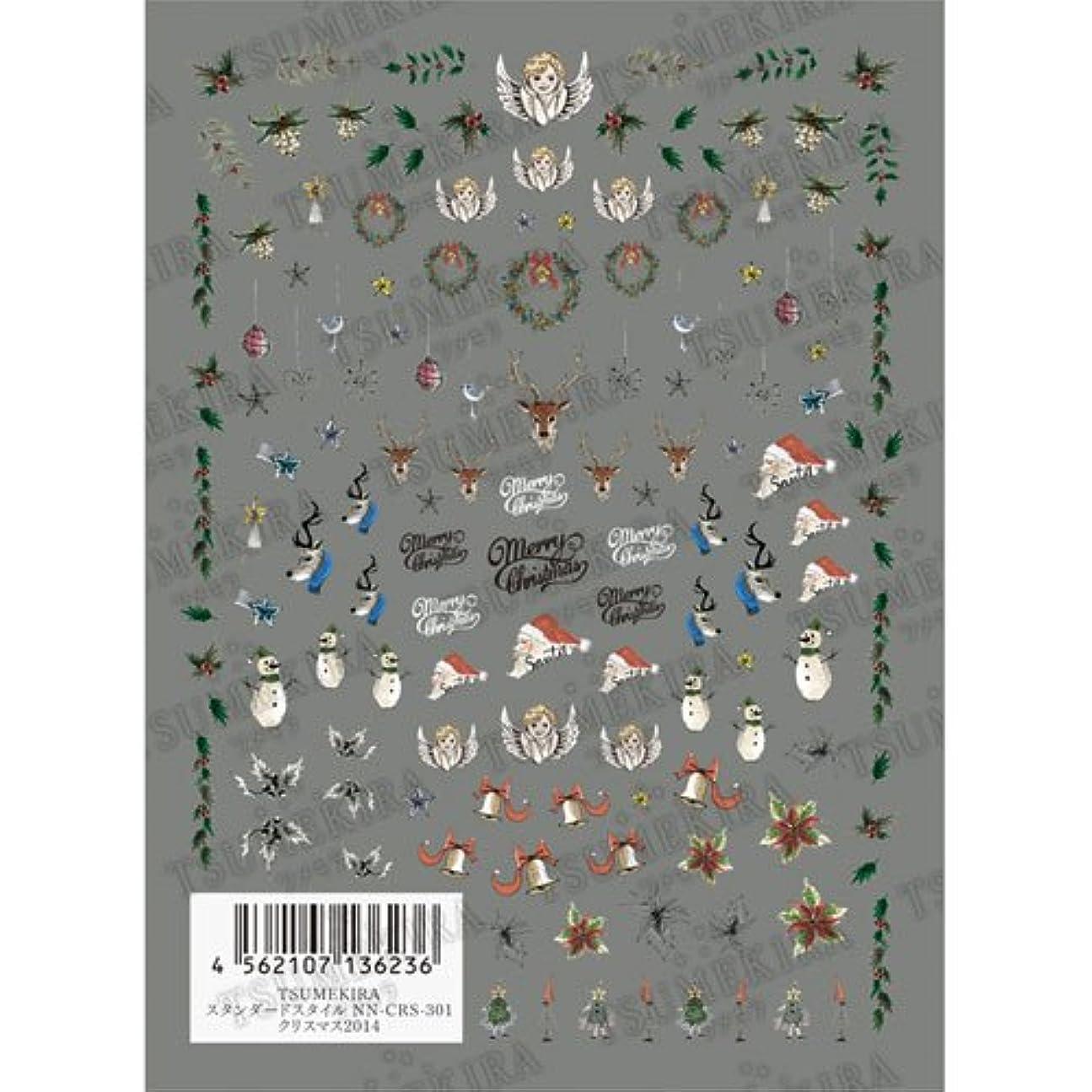 農学背骨洪水ツメキラ ネイル用シール クリスマス3  NN-CRS-301