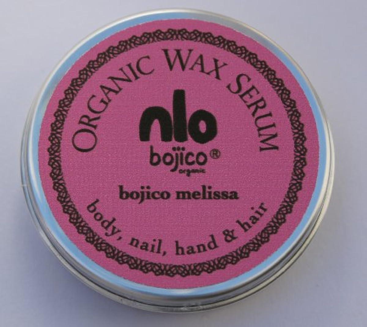 酔ってホスト過度にbojico オーガニック ワックス セラム<メリッサ> Organic Wax Serum 18g