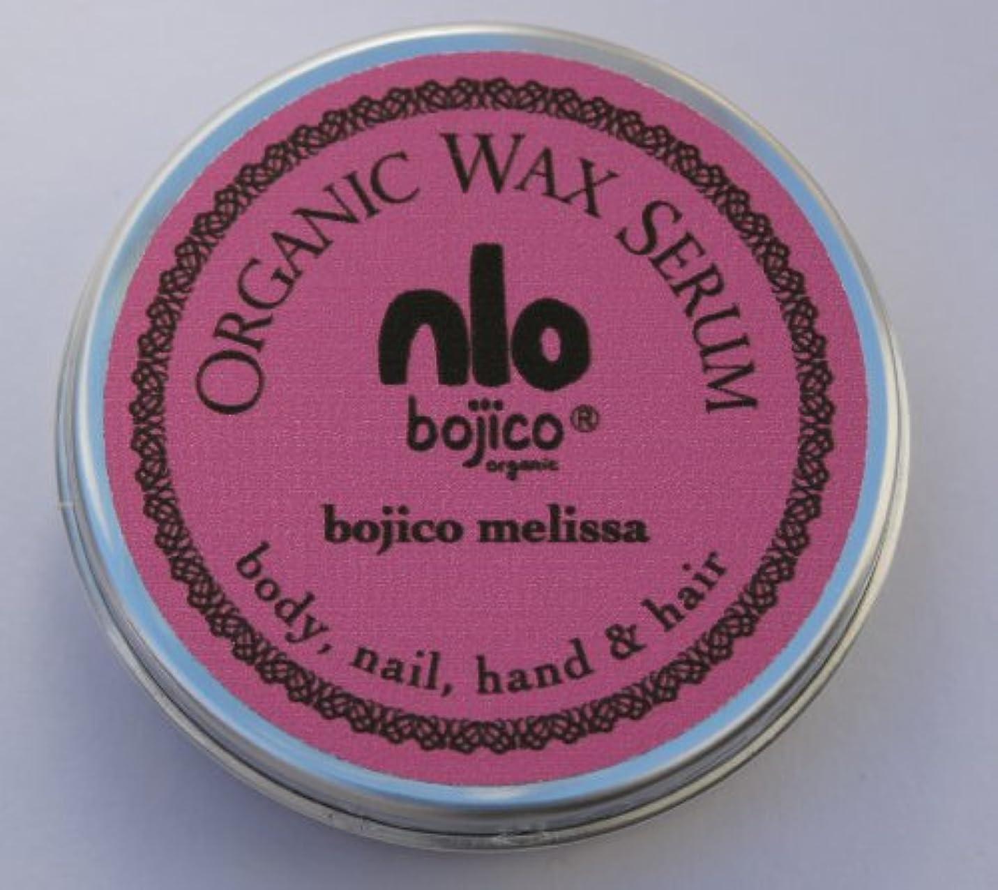 不利益ストライプ平和なbojico オーガニック ワックス セラム<メリッサ> Organic Wax Serum 18g