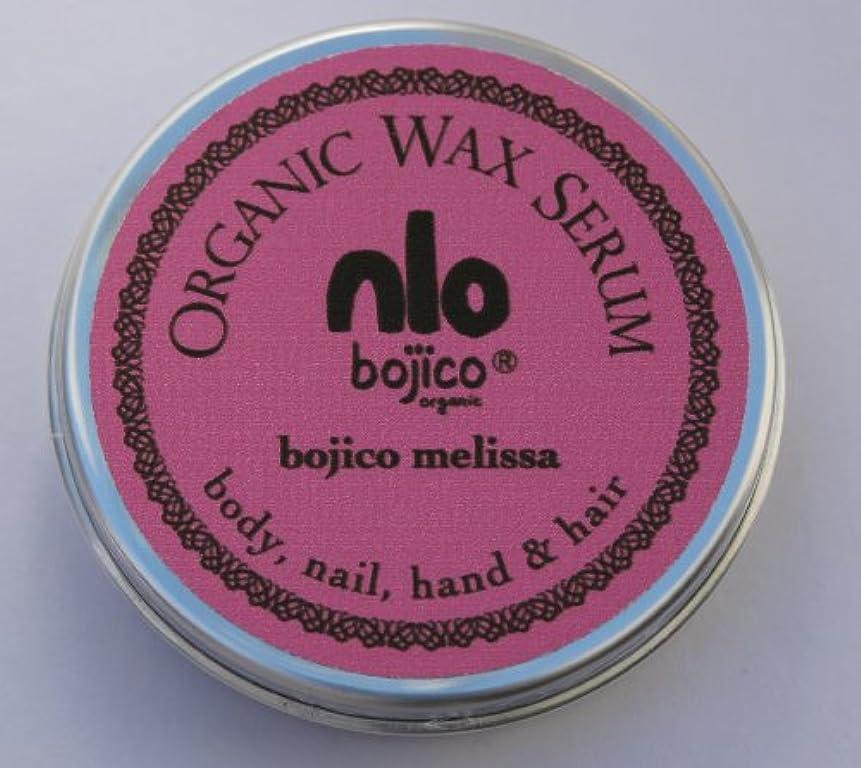 ノートカテゴリーオフセットbojico オーガニック ワックス セラム<メリッサ> Organic Wax Serum 18g
