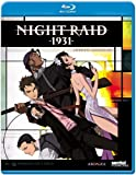 Night Raid 1931 Complete Collection (閃光のナイトレイド 北米版) [Blu-ray]