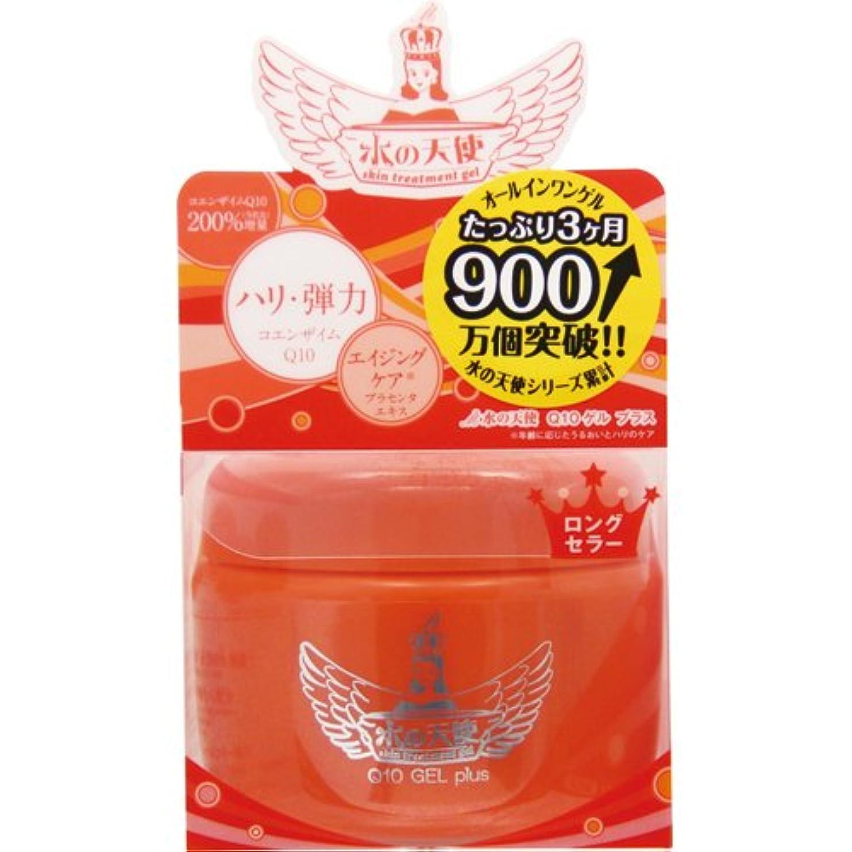 始まりパッドペパーミント水の天使 Q10ゲルプラス 150g