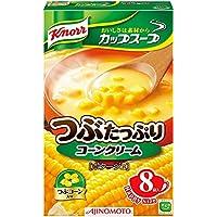 クノール カップスープ つぶたっぷりコーンクリーム 8袋入
